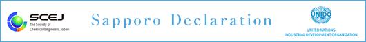 Sapporo Declaration