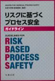 20180111_risk_book_02